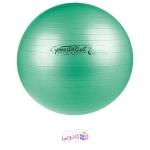 توپ بدنسازی لدراگوما مدل Maxafe با قطر 53 سانتی متر سبز