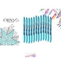 قلم سه کاره کرند مدل ROTA آبی