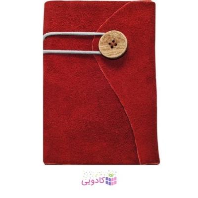 دفترچه یادداشت ژوست مدل دکمه ای خرمالویی