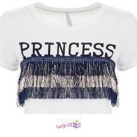 تی شرت نخی یقه گرد زنانه امپریال
