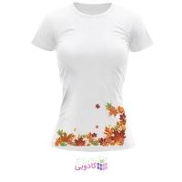 تیشرت زنانه طرح پاییز کد BS268