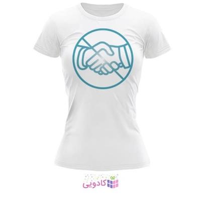 تیشرت زنانه طرح دست دادن ممنوع کد BS332