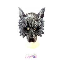 نقاب گرگ وحشی