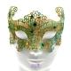 ماسک لیما مدل R-188 طلایی