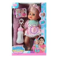 عروسک Bonnie با شیشه و پستانک