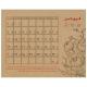تقویم رومیزی مدل Flower Croft 1398