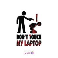 استیکر لپ تاپ طرح دزد
