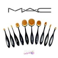 ست براش مسواکی مک آرایشی ۱۰ عددی مک MAC