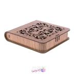 جعبه کادویی چوبی آمیتیس وود مدل گل کد 118