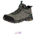کفش کوهنوردی مردانه هامتو مدل 2 3520