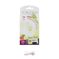 ماسک صورت لکسیون مدل پاکسازی کننده آلودگیهای سطح پوست مقدار 15 گرم