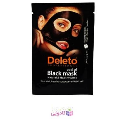 ماسک صورت کیوی سودا مدل PEEL OFF