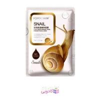 ماسک صورت رورک مدل Snail